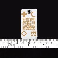 """Kunststoff Anhänger """"Chip"""" (54x29mm) mit Ihrem dynamischen Grappt-Notfall-QR-Code und internationalen Notfallemblemen"""